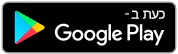 badge_google_IL