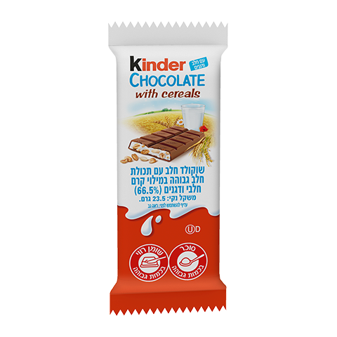 milk chocolate bar kinder country pack 2